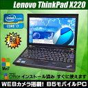 中古ノートパソコン Windows7 コア i7搭載 中古パソコン KingSoft Office付き B5ノートPC 送料無料