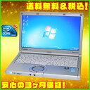 中古パソコン Panasonic CF-NX1GCore i5 2.6GHz無線LAN 12.1インチワイド HD+MEM:8GB HDMI、Bluetooth Windows7ProKingSoft Office2..