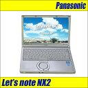 中古パソコン Panasonic Let 039 s note NX2 シリーズ【中古】 Windows10アップグレード済み レッツノート B5モバイルノートPC 液晶12.1インチ コアi5(2.70GHz) メモリ4GB HDD250GB 無線LAN内蔵 中古ノートパソコン