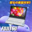 【中古ノートパソコン】富士通 LIFEBOOK S761 Windows7Pro-64bitセット済みIntel Core i5-2520M 2.5GHz メモリ4G SSD128GB 無線LAN DVDマルチ KingSoft Office付【中古】