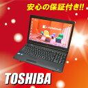 【中古】東芝 Satellite L47 266E/HD【テンキー付き】 15.6インチ液晶(1366×768) Windows7搭載ノートPCCPU:Core...