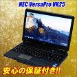 【あす楽】中古パソコン NEC VersaPro VK25MX-C Windows7-32bit 【中古】【訳あり】液晶15.6型ワイド WXGA (解像度:1366×768) Core i5-2520M プロセッサー :2.50GHz メモリ:4GB HDD:250GB DVDマルチ KingSoft Office付