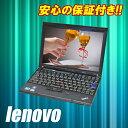【レノボ ノートパソコン】【送料無料】【安心3カ月保証】