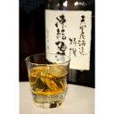 凍結梅酒 720ml 黒潮市場 直送 産地直送 和歌山県 和...