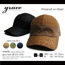 【あす楽対応】grace(グレース)BUZZ CAP(バズキャップ)キャスケット/キャップ/ワークキャップ全2色( Fフリーサイズ/XLビッグサイズ)大きいサイズ ビッグザイズ 【RCP】P20Aug16