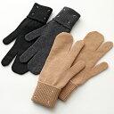 MAISON MARGIELA メゾンマルジェラ S51TS0042 S17480 カラー2色 Tabi グローブ ニット ウール混カシミヤ 手袋 レディース