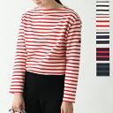 SAINTJAMES セントジェームス GUILDO R A 長袖Tシャツ ロンT ロング ロングTシャツ カットソー ボーダー カラー5色 レディース