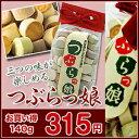 つぶらっこ もろこし フジタ製菓 (秋田 諸越 もろこし)02P01Mar16