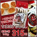なまはげ もろこし フジタ製菓 (秋田 諸越 もろこし)02P01Mar16