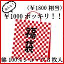 選べる福袋(綿100%ショーツ、3枚セット)M・L・LLサイズ