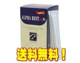 アルファベスト生ゼリー核酸(DNA/RNA)入(48包入)【HLSDU】