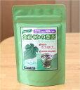 食前桑の葉茶(くわのはちゃ)顆粒30グラム入条件付送料込
