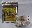 すがはら園の甜茶25パック入条件付送料込