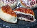【手作りの和菓子屋】中国のお祭り『中秋節』のお菓子 月餅(げっぺい)6個入【marutaya】【RCP】
