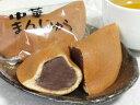 【手作りの和菓子屋】自家製のこしあんたっぷり 中華饅頭(ちゅうかまんじゅう)1個【marutaya】【RCP】※ただ今の時期はクール便発送です。