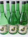 北海道から九州まで送料込でこの値段!越の三梅の一つ 雪中梅 本醸造720ml 6本入※沖縄・離島を除きます【marutaya】【RCP】