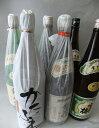 【送料込で驚きの価格!】上越日本酒6本飲み比べ6本セット 雪中梅2種類入ってます!<プラスチックケー