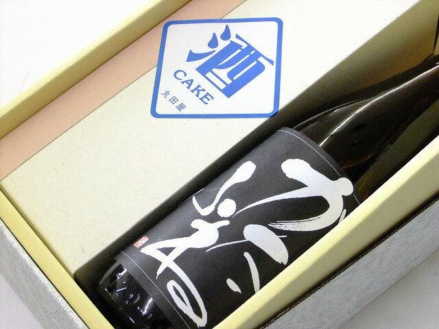 クリスマス・御歳暮にも!【手作りの和菓子屋】新潟 上越の地酒の入ったしっとり日本酒ケーキ 酒ケーキと、地酒 かたふね特別本醸造720mlのセット【marutaya】【RCP】