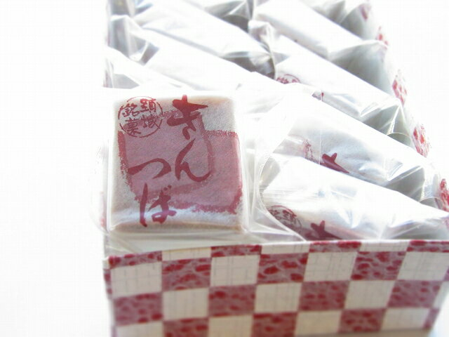 敬老の日にも手作りの和菓子屋創業当時からのベストセラー大納言小豆を3日かけて煮込んだ美味しさ金つば(