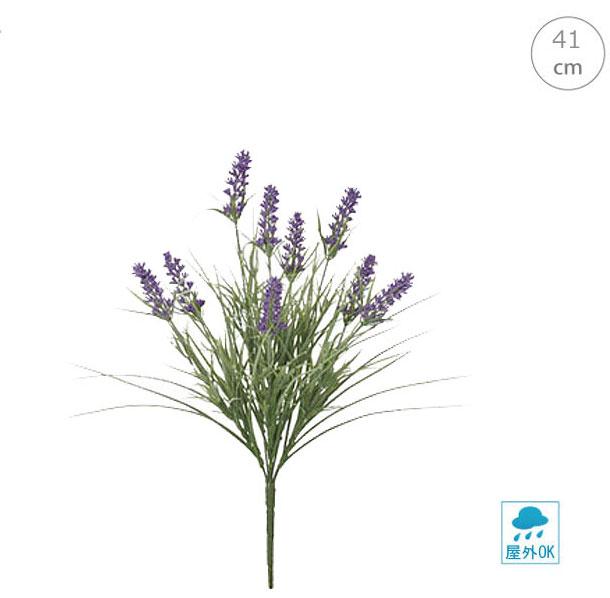 観葉植物・造花屋外使用可ラベンダーブッシュ紫/花ラベンダー夏アーティシャルフラワー造花花束