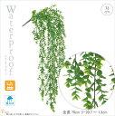【屋外使用可】ベビーグラスバイン(ハンギング 店舗装飾 インテリアグリーン フェイクグリーン 造花 観葉植物)