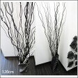 ◆入荷しました!◆モノトーンMIXブランチ/カフェスタイルのアレンジ。 (インテリアに最適な観葉植物。消臭・除菌・光触媒を超える効果の無光触媒。無光触媒/観葉植物 モダン/大型/造花/黒い/interior/人工観葉植物/人工)