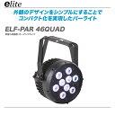 E-lite LEDパーライト『ELF-PAR46QUAD』【代引き手数料無料!】