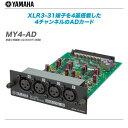 YAMAHA (ヤマハ) ADカード『MY4-AD』【全国配送無料・代引き手数料無料!】