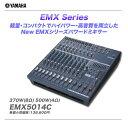 YAMAHA パワードミキサー EMX5014C 【沖縄 北海道含む全国送料無料!】