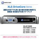 AMCRON 300W+300W (8Ω) パワーアンプ XLS1500 【沖縄含む全国配送料無料!】