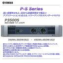 YAMAHA 350W×2 (8Ω) パワーアンプ P3500S 【沖縄含む全国配送料無料!】