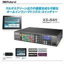 ROLAND(ローランド)マトリクス・スイッチャー『XS-84H』【全国配送無料・代引き手数料♪】