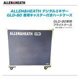 ALLEN amp; HEATH『GLD-80』飞行情况【冲绳包括的全国分配!】[ALLEN & HEATH『GLD-80』フライトケース【沖縄含む全国配!】]