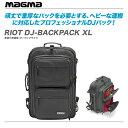 MAGMA(マグマ)頑丈で重厚なバックを必要とする、ヘビーな運搬に対応したプロフェッショナルDJバック『RIOT DJ-BACKPACK XL』