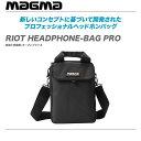 MAGMA(マグマ)『RIOT HEADPHONE-BAG PRO』Pioneer DJ DJM-S9の保護/運搬を目的に開発された専用ケース