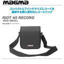 MAGMA(マグマ)『RIOT 45 RECORD-BAG SMALL』コンパクトに7インチサイズレコードを運搬する際に便利なレコードバッグです。