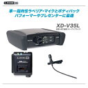 LINE6 デジタル ワイヤレス システム XD-V35L【代引き手数料無料♪】