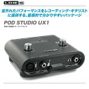 LINE6(ラインシックス)オーディオインターフェース『POD STUDIO UX1』【代引き手数料無料!】