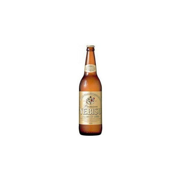 サッポロ エビス 大瓶 633ml 20本入【1個口は1ケースまで】【送料無料条件外】
