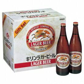 キリン ラガー 大瓶 12本入 ビールギフトセット KRLB-12A