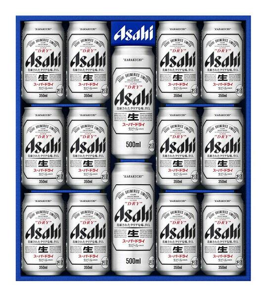 アサヒスーパードライビールギフトAG-35ビールasahisuperdry