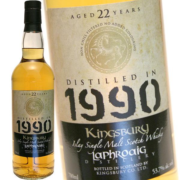 キングスバリー ラフロイグ 1990年 53.7% 700ml ゴールドラベルシングル モルト スコッチ ウイスキー LAPHROAIGボトラーズ キングスバリーラフロイグ1990年53.7% 700ml ゴールドラベルシングルモルトスコッチウイスキーLAPHROAIG