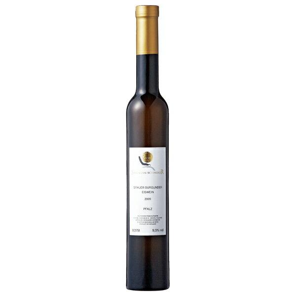 [2009] グラウアー・ブルグンダー アイスヴァイン ボーベンハイマー キーゼルベルク 9.34% 375ml Q.m.P.ドイツ シュピールマン・シンドラー白ワイン