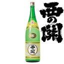 大分県 萱島酒造西の関 特別本醸造超特撰福印 1.8L日本酒 清酒 大分 Nishinoseki