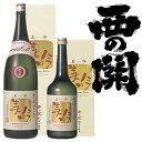 大分県 萱島酒造西の関 美吟純米吟醸酒 720ml日本酒 清...