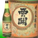 大分県 萱島酒造西の関 特別本醸造特撰 720ml日本酒 清酒 大分 Nishinoseki