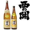 大分県 萱島酒造西の関 手造り本醸造 1.8L日本酒 清酒 ...