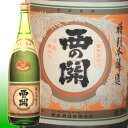大分県 萱島酒造西の関 特別 本醸造 特撰 1.8L日本酒 清酒 大分 Nishinoseki