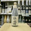 【太久保酒造】本格芋焼酎 杜の妖精25度72oml 焼芋焼酎