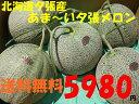 Img67185452